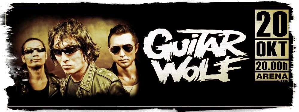 Guitar Wolf 2016